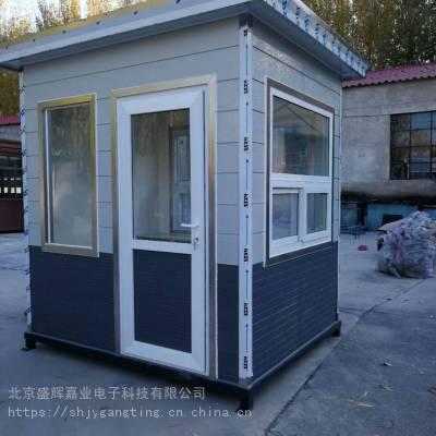 北京盛辉金属雕花板岗亭、铝塑板岗亭真石漆岗亭