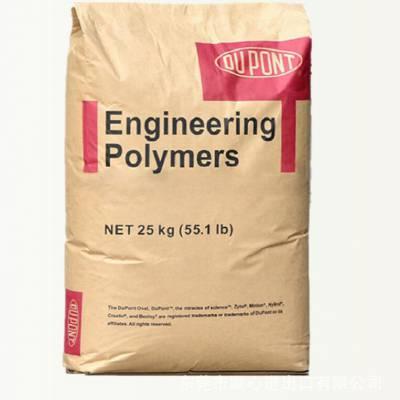 美国杜邦PA66 Zytel ST801 低温高抗冲PA66 耐寒PA66 耐候聚酰胺树脂