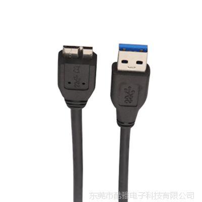 单头 MICRO3.0移动硬盘数据线 USB3.0A公转MICRO连接线