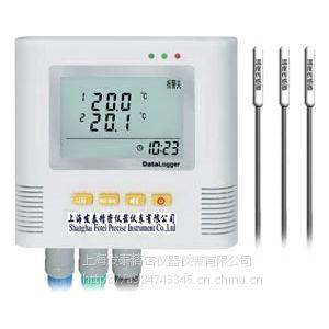 上海发泰三路温度记录仪L93-3+常温库温度记录
