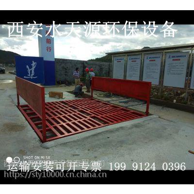 西安工地自动喷水洗车台- 榆林工程洗车台图片