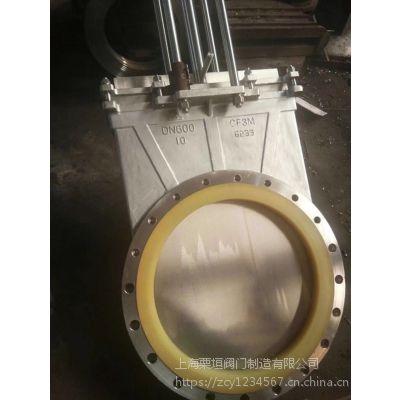 上海栗垣LYPZ673F-10 DN600,304材质,法兰连接气动刀闸阀