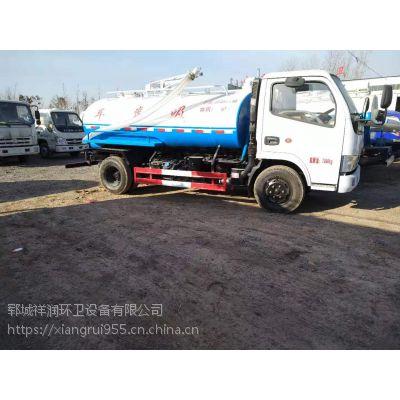 东风多利卡大型蓝牌高压清洗吸污车