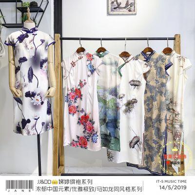 广州品牌女装厂家直销广州睇婷旗袍折新款组货包