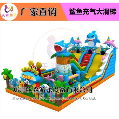 江苏淮安许多小朋友喜欢的淘气堡郑州沃森儿童充气滑梯厂家直销
