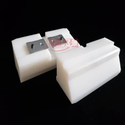 定做聚氨酯彩钢板设备超高分子量聚乙烯雄口封块 超高分子量聚乙烯侧边封块厂家