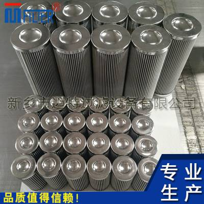 pall颇尔滤芯直销HC2104FMS5H 液压回油滤芯价格