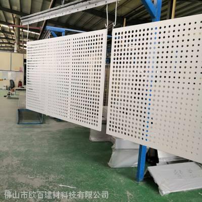 外墙铝单板装饰_铝单板厂家_幕墙冲孔铝单板