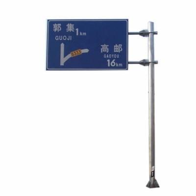昆明市交通标志牌八角杆件生产厂家 云南地区3A级品牌企业 江苏斯美尔光电科技有限公司