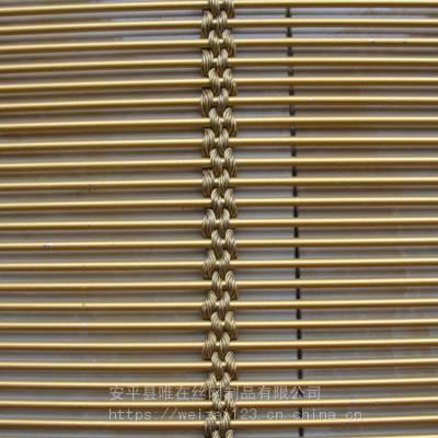 金属装饰网 304不锈钢绳索合股编织装饰网厂家