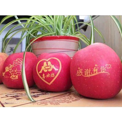 陕西延安水果印字机苹果印字机印刷机,陕西洛川苹果印字机生产厂家,水果印字设备,艺术苹果印刷加工