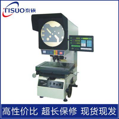 东莞万濠电动升降投影仪 2.5次元二次元数字式测量投影仪CPJ-3015