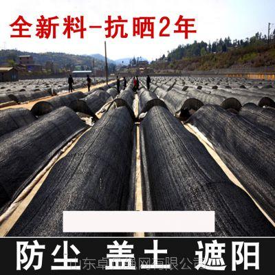黑色加密加厚遮阳网防晒网大棚养殖遮阴网隔热网遮光网防尘盖土网
