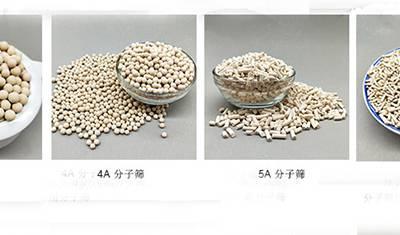 沸石分子筛销售-内蒙古沸石分子筛-宝欣分子筛厂家批发(查看)