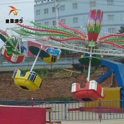 主题公园游乐设备双人飞天报价 童星游乐行业领跑者