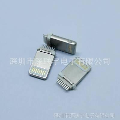 厂家热销苹果锌合金一体公头 苹果插头8P插板式公头1.5头苹果插头