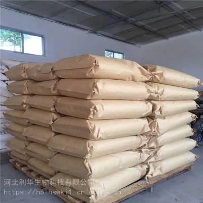 文莱胶生产厂家 石油 水泥混凝土专用文莱胶