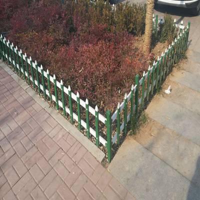 久卓 草坪围栏生产厂家 pvc内衬钢管 草坪小栅栏 量大优惠