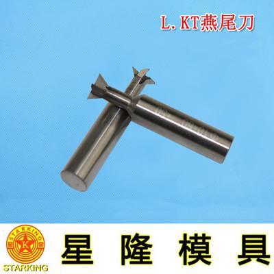 合金燕尾槽铣刀批发厂家阐述燕尾铣刀螺旋角的特性