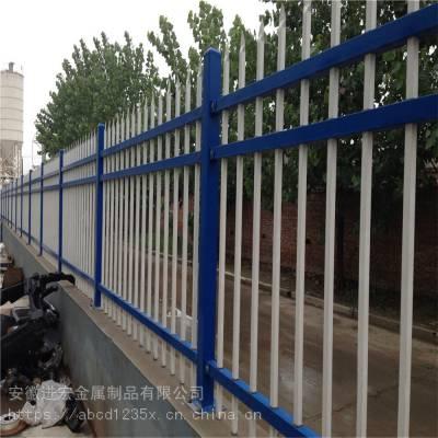 定做小区学校铁艺隔离围栏 蓝白喷塑锌钢围墙护栏河南护栏厂