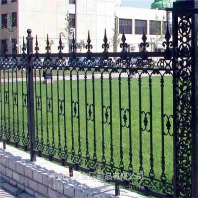 河南鹤壁小区锌钢护栏 学校围墙防攀爬护栏 小区别墅防盗锌钢隔离护栏现货