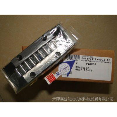 原装INA轴承 RUS26086-KS 进口直线滚子轴承