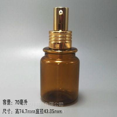 40ML高档精油包装PETG塑料瓶 香水喷雾PETG瓶 便携式 试用装高档香水瓶 PETG塑料瓶工厂