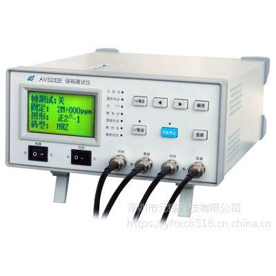5233C型误码测试 中国ceyear思仪 5233C