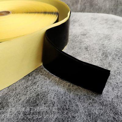 石墨烯电热膜防水绝缘胶泥韩国电热膜碳晶板电热板地炕暖绝缘胶泥