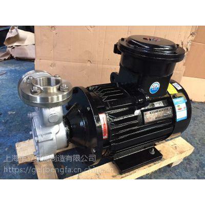 25KFD-2不锈钢气水混合输送泵/25KFD-2耐腐蚀自吸气液泵