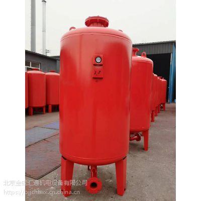 CCCF消防压力罐价格 北京厂家专业选型