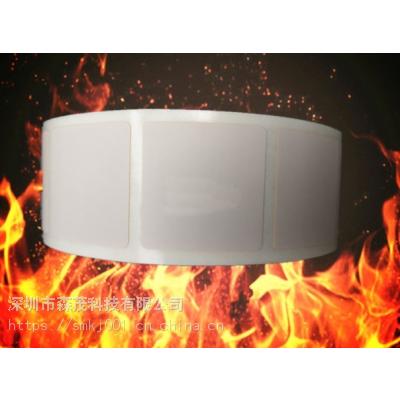 广东森茂耐高温600摄氏度高温玻璃标签-耐高温发动机标签