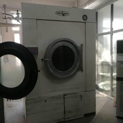 布草酒店衣服烘干机洗涤设备加盟源头