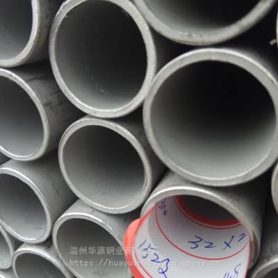 SA-213TP347H(1Cr19Ni11Nb)不锈钢管 耐高温腐蚀347H无缝管