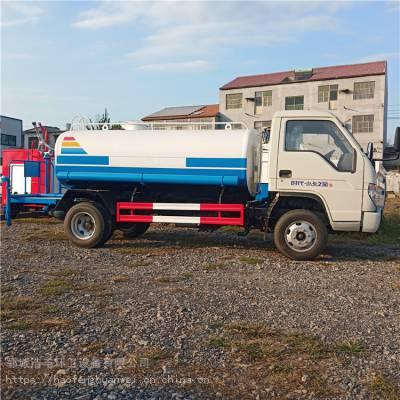福田5吨洒水车 小型洒水车时代小卡之星3五方洒水车型号及报价