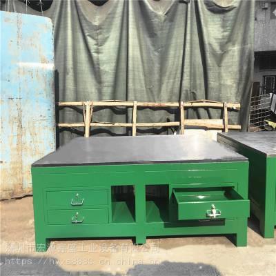 模具工作台,模房工作桌,钳工工作台,钳工操作台