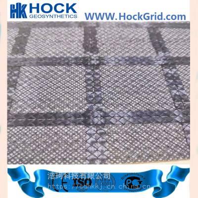 路基增强高强度双向PET涤纶复合土工格栅