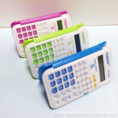 批发  翻盖学生多功能彩色迷你可爱小计算器  口袋便携式计算机