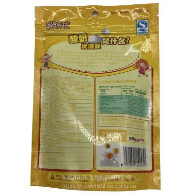 厂家直供,专业定制真空包装袋、饮料包装袋