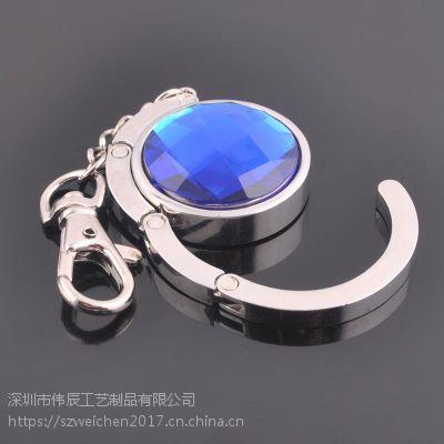 女士易携带圆形金属挂包钩,钥匙扣折叠挂包器, 深圳外贸礼品定制