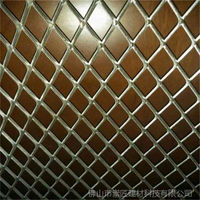 勾搭铝网板包柱   拉伸铝网板生产厂家  装饰铝网板幕墙