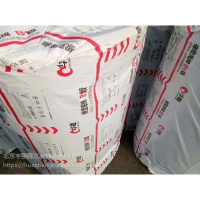 华章橡塑保温棉价格华北地区优质厂家供货