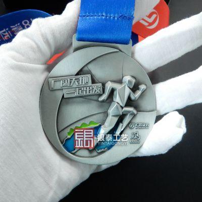 广东创意马拉松奖牌 优质奖牌定做