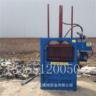 纺织物品液压打包机立式40吨双缸打包机