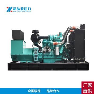 重庆康明斯柴油发电机组500KW 工地大型发电机组 康明斯机组定制 常用备用机组