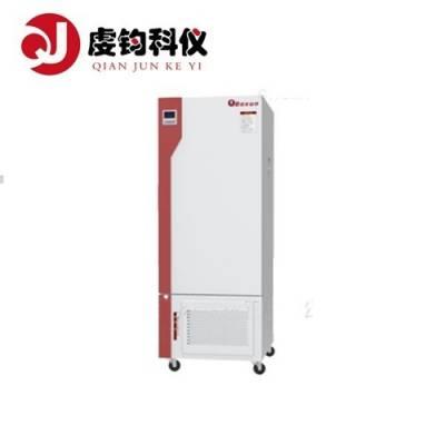 上海虔钧BSC-150恒温恒湿箱