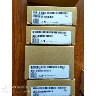 西门子PLC S7-200 SMART SB CM01通信信号板6ES72885CM010AA0