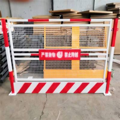 厂家定做基坑围栏网 基坑临边防护网 配电箱防护网