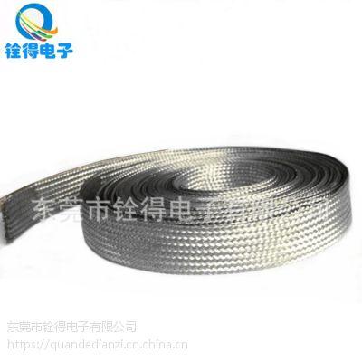 铨得供应 6平方镀锡铜编织带 电线电缆编织网管 个别特殊可定制打样