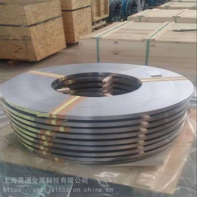 【晟通金属】供应优质2J10永磁合金板材 2J10合金带材 锻圆定制零售